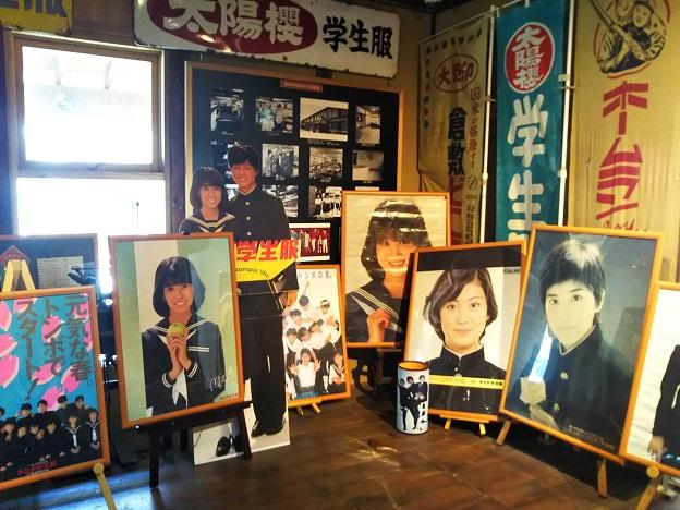 児島学生服資料館 芸能人写真