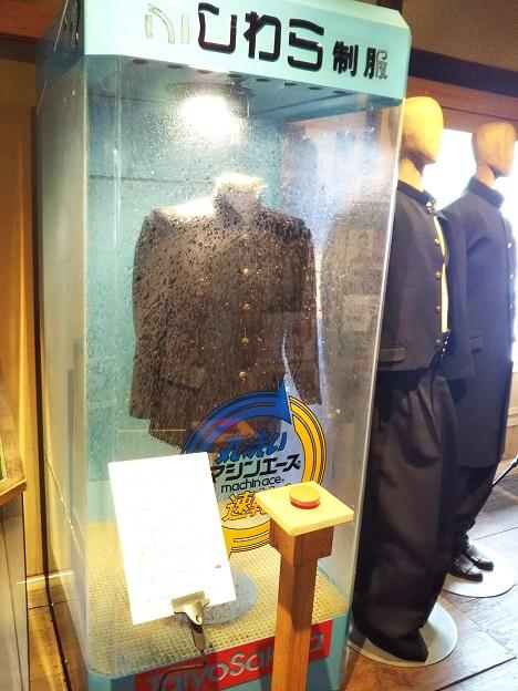 児島学生服資料館 丸洗い展示