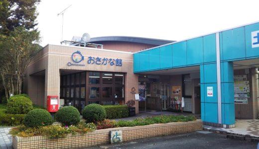 虹の森公園おさかな館 淡水魚中心に展示する水族館 愛媛県