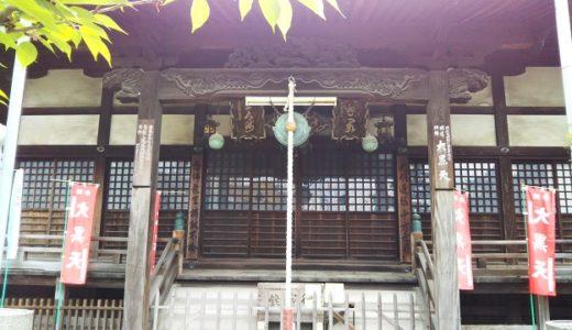 妙法寺 与謝蕪村ゆかりの寺のおみくじで大吉 丸亀市富屋町