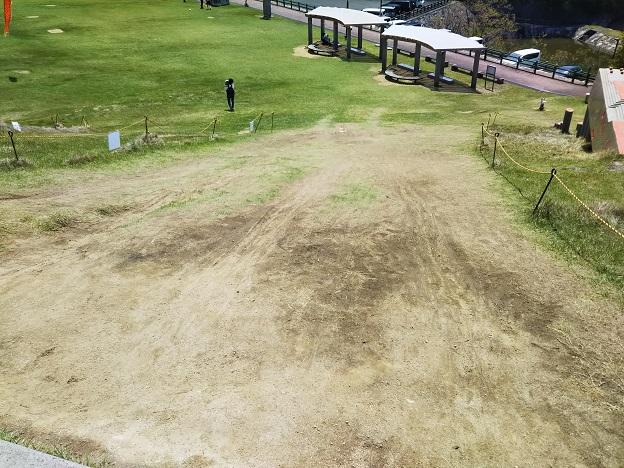 石匠の里公園 芝滑り