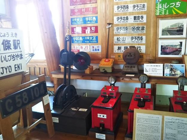 四国鉄道文化館展示品2