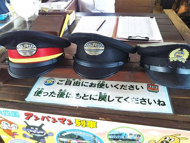 四国鉄道文化館 鉄道員帽子