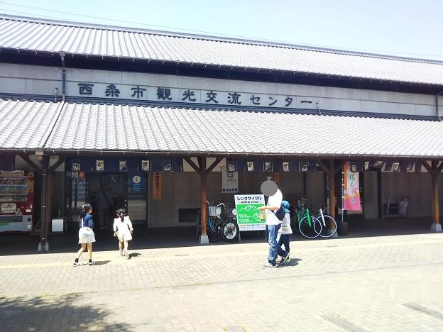 四国鉄道文化館 観光交流センター外観