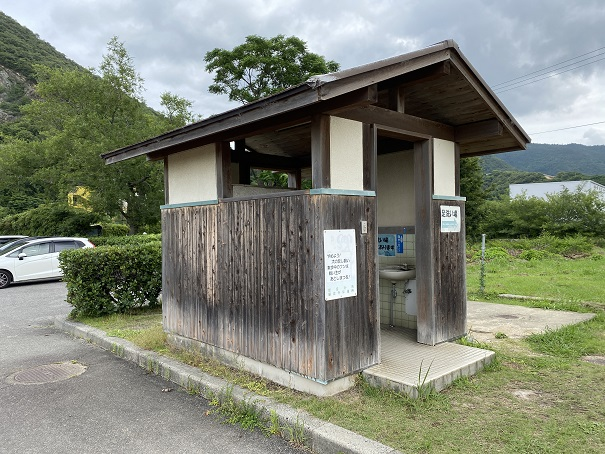 有明浜ふれあい海岸のトイレ
