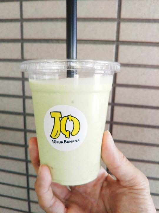 10分バナナ 抹茶