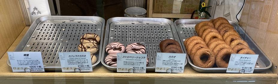 floresta(フロレスタ)イオンタウン宇多津店 メニュー1