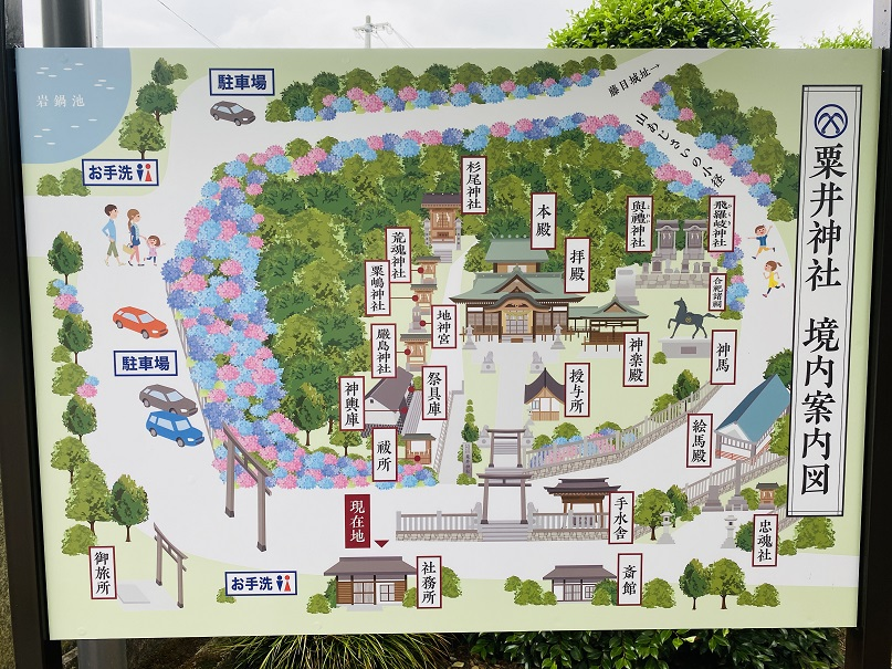 粟井神社境内案内図