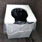 簡易ポータブルトイレ