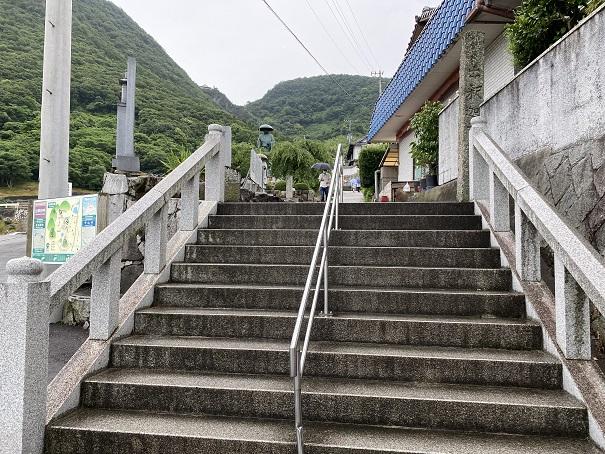 出釈迦寺 入口