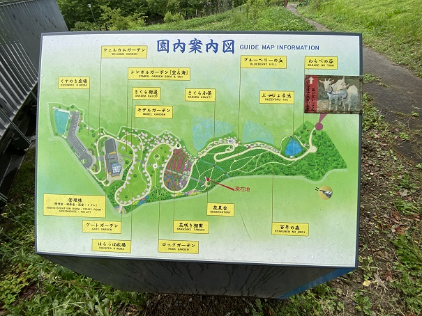 善通寺五岳の里 案内図