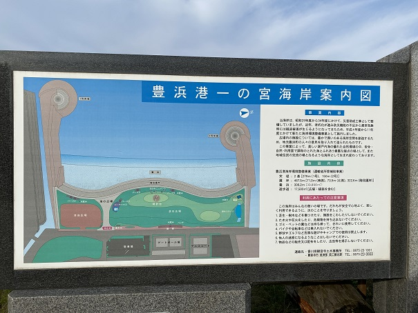 一の宮公園案内図
