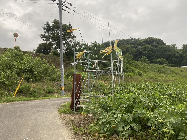 中山ひまわり団地 見晴らし台