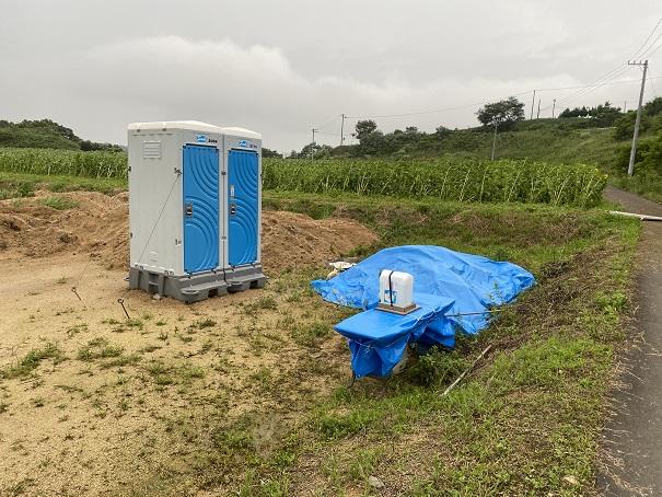 中山ひまわり団地 トイレ