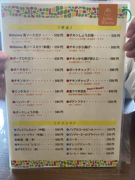 Kitchen Manma(キッチンマンマ)メニュー3
