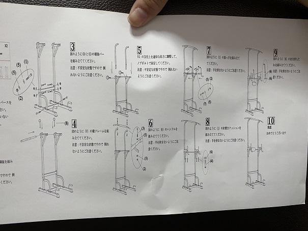 懸垂機組み立て