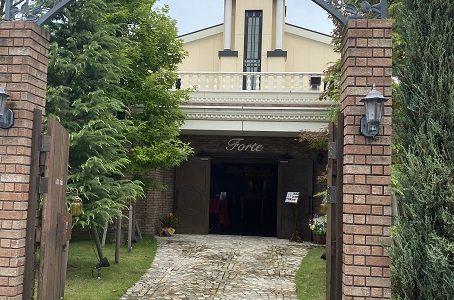 Forte(フォルテ)イタリアンビュッフェ 2020年4月オープン 宇多津町