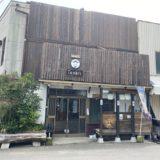 旅籠屋Tombiii 外観