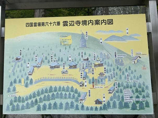 雲辺寺 境内案内図