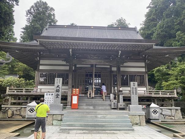 雲辺寺 大師堂