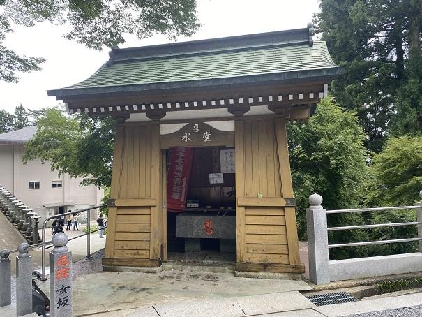 雲辺寺 水堂