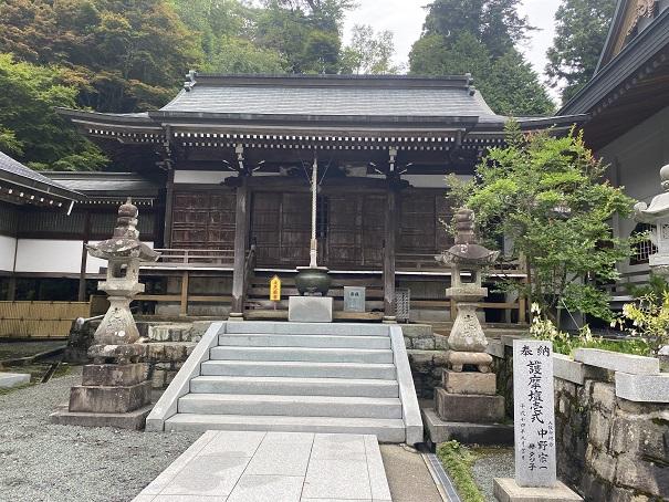 雲辺寺 護摩堂