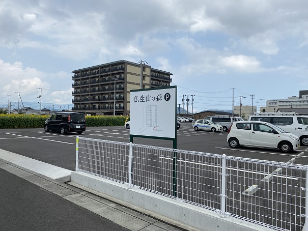 仏生山ひまわり畑 駐車場