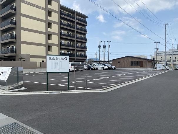 仏生山ひまわり畑 駐車場2