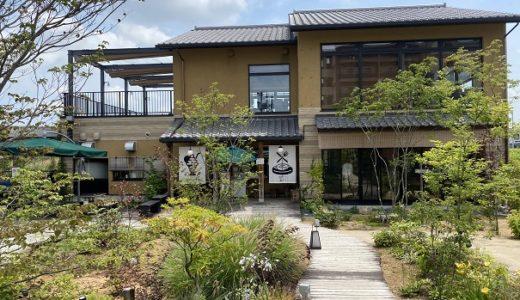 窯焼きバーグ 五十八(いそや)仏生山の森 高松市