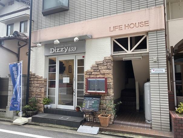 Dizzy459 外観