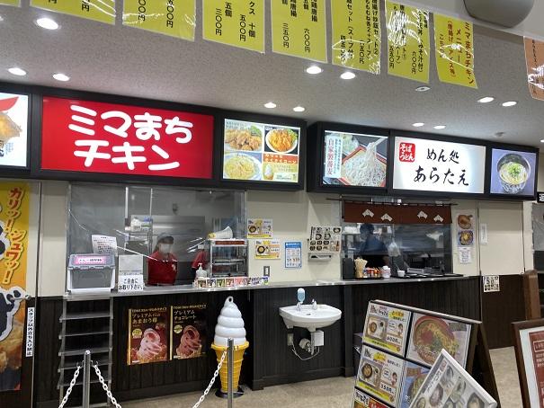 道の駅 みまの里 レストランカウンター