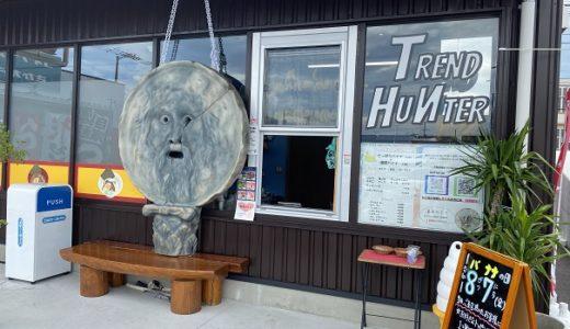 TREND HUNTER(トレンドハンター) バナナジュース専門店オープン 高松市