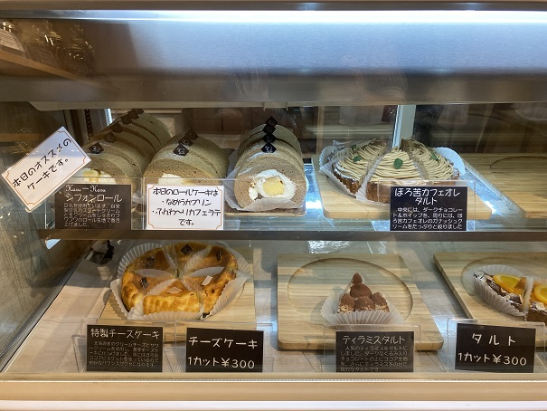 animal cafe Haru-Haru Farm (アニマルカフェ ハル-ハル ファーム)ケーキ1