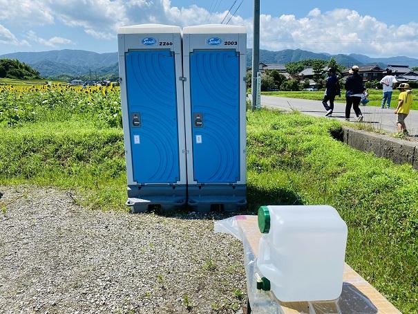 帆山ひまわり団地トイレ