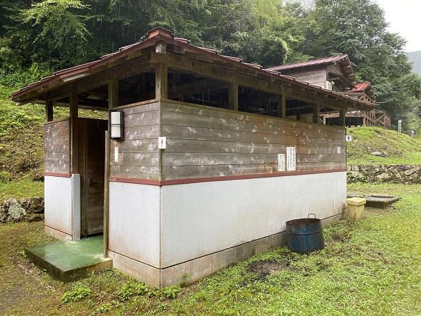 富郷キャンプ場 トイレ