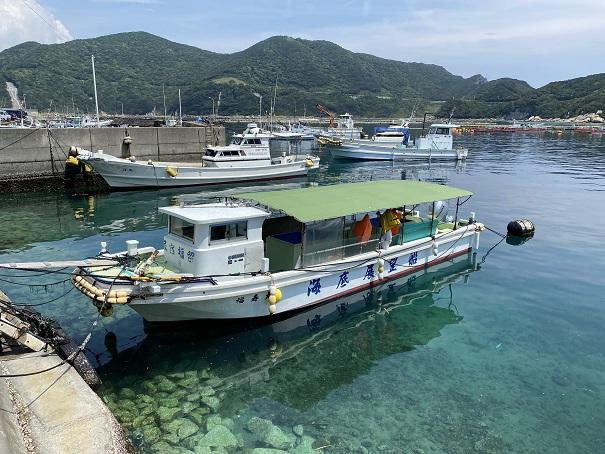 柏島 グラスボート3