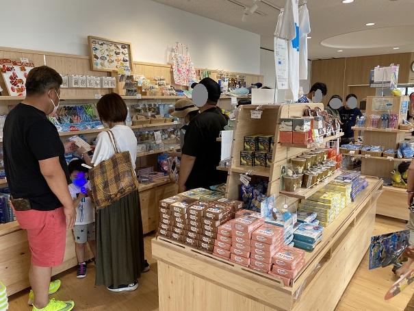 新・足摺海洋館SATOUMI ショップ