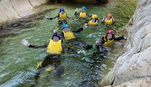 面河渓キャニオニング グッドリバー 日本一の清流で究極の川遊び