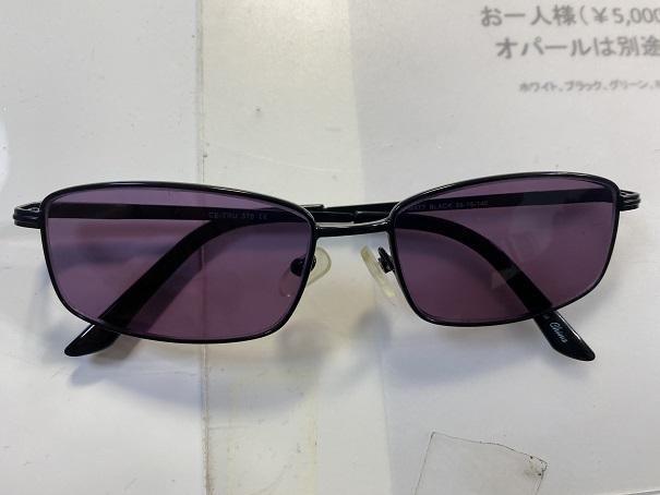 atelier fumufumu(アトリエフムフム)宇宙ガラス作り眼鏡