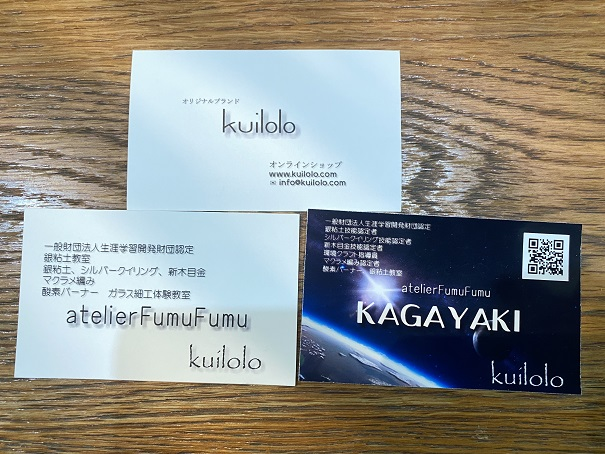 atelier fumufumu(アトリエフムフム)商品販売