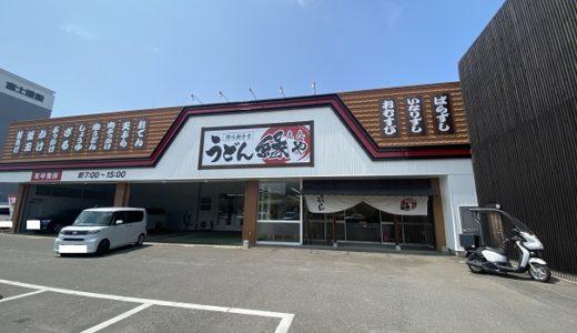 讃岐麺食堂 うどん縁や オープン 丸亀市