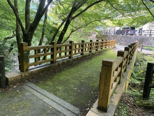 美霞洞渓谷 橋