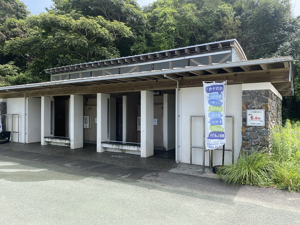 双海サーフビーチ トイレ