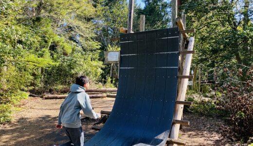 鳥取県おすすめアスレチック4選 海上や山 公園を遊び尽す