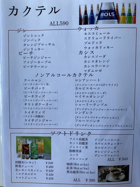 ぴこぴこ精肉店多度津 メニュー16