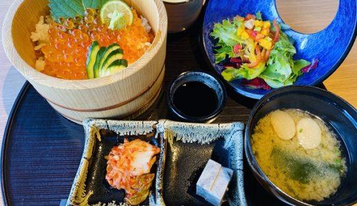 Go To Eat香川県 ポイント還元飲食店でお得に外食する方法