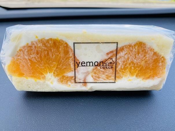 YEMONYAフルーツサンド ネーブルオレンジ