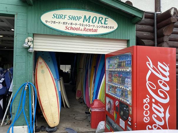 SURF SHOP MORE レンタル