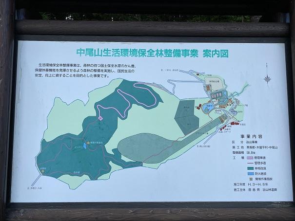 中尾山平成荘 案内図
