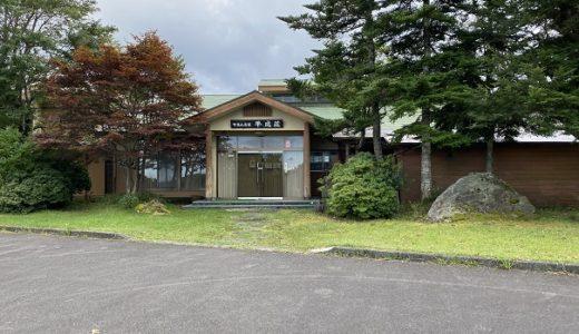 中尾山高原 平成荘のキャンプ グラススキー アスレチック 栗拾い 美馬市